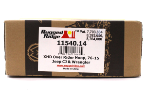 Rugged Ridge XHD Over-Rider Hoop (Part Number: )