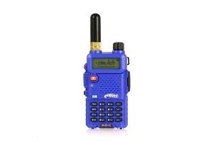 Rugged Radios Dual Band Stubby Antenna For RH5R