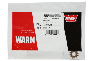 Warn Winch Replacement Sun Gear (Part Number: )