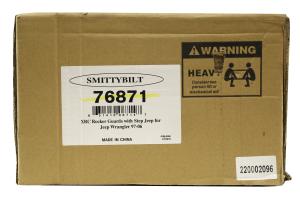 Smittybilt XRC Armor Rock Sliders w/Step - LJ/TJ