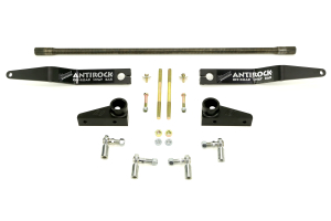 Currie Enterprises AntiRock Front Sway Kit w/ Aluminum Bracks and Steel Arms Front (Part Number: )