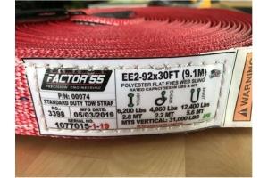 Factor 55 Standard Duty Tow Strap - 30ft x 2in