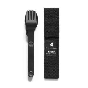 Full Windsor Magware Magnetic Flatware, Single Set - Black